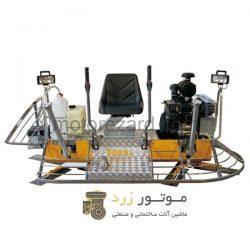 ماله موتوری باریکل ایتالیا 120 سانت سرنشین دار