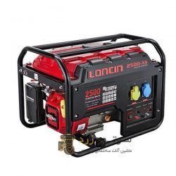 موتور برق لانسین Loncin LC2500