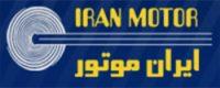 ایران موتور