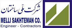 شرکت ملی ساختمان