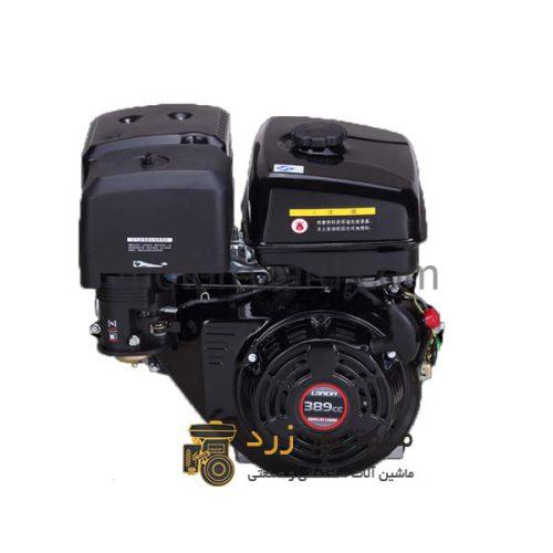 موتور تک بنزینی لانسین Loncin G390F