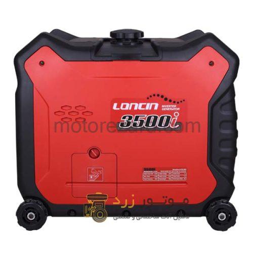 موتور برق لانسین Loncin LC3500i inverter