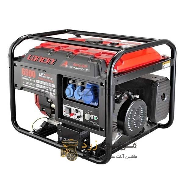 موتور برق لانسین Loncin LC6500