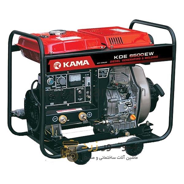 موتور برق کاما kama KDE6500EW