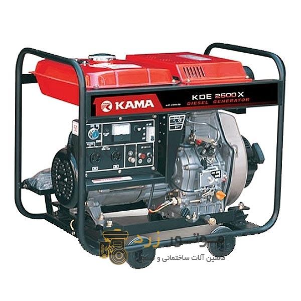 موتور برق کاما kama KDE2500X