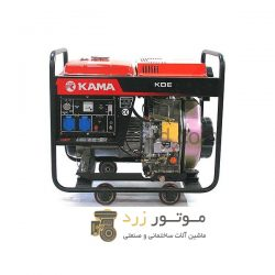 موتور برق کاما kama KDE3500E