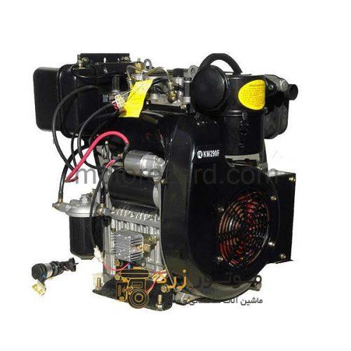 موتور تک کاما Kama KM290FE