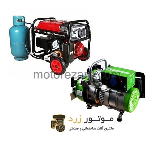 موتور برق گازسوز