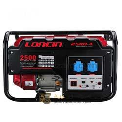 موتور برق لانسین Loncin LC2500 DAS