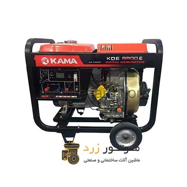 موتور برق کاما kama KDE8800E